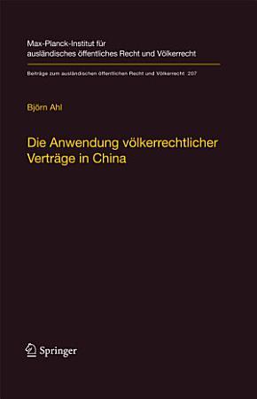 Application of international treaties in China  English summary  PDF