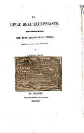 Il libro dell'ecclesiaste: volgarizzamento del buon secolo della lingua