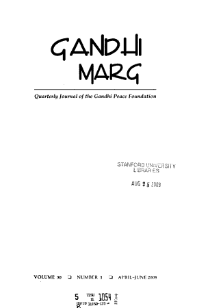 Gandhi Marg PDF