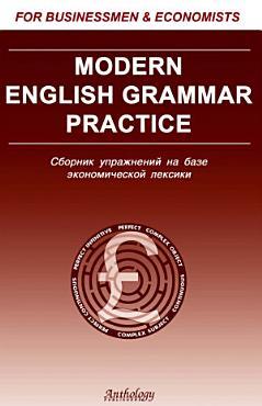 Modern English Grammar Practice                                                                                              PDF