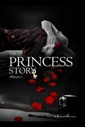 ลิลิตบุษบา (The Princess Story 1)