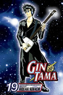 Gin Tama, Vol. 19