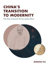 China's Transition to Modernity: The New Classical Vision of Dai Zhen