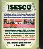 ISESCO PDF