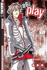Replay manga volume 1