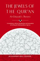 The Jewels of the Qur an PDF