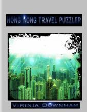 Hong Kong Travel Puzzler