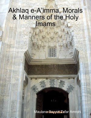 Akhlaq e A   imma  Morals   Manners of the Holy Imams