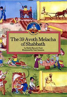 The 39 Avoth Melacha of Shabbath Book