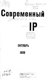 Literaturno-nauchnyĭ sbornik: Том 10