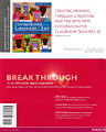 Creating Meaning Through Literature and the Arts  Arts Integration for Classroom Teachers  Enhanced Pearson Etext    Access Card