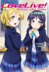 LoveLive! School idol diary (3): μ's的聖誕節