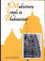 The Muktesvara Temple in Bhubaneswar