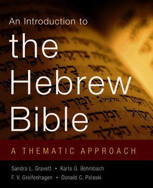 An Introduction to the Hebrew Bible PDF