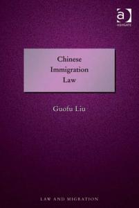 Chinese Immigration Law PDF
