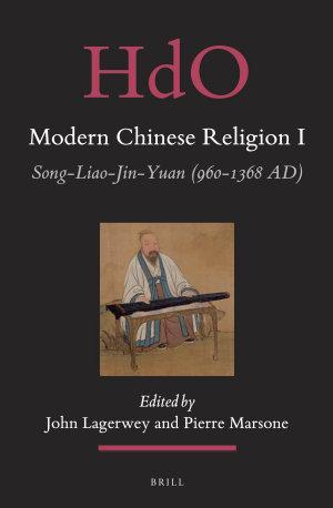 Modern Chinese Religion I  2 vol set