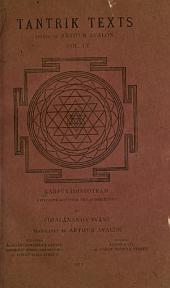 Tantrik Texts Karpuradistotram