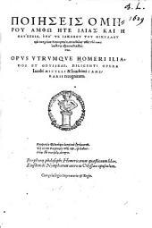 Poiēseis Homēru Amphō Ēte Ilias Kai Hē Odysseia: 1