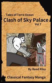 萬古神器 VOL 8 Comics: 繁中漫畫版