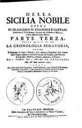 Della Sicilia nobile: Volume 3