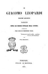 Saggio sopra gli errori popolari degli antichi di Giacomo Leopardi