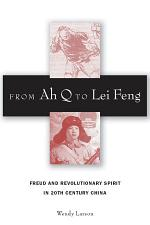 From Ah Q to Lei Feng