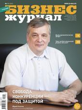 Бизнес-журнал, 2015/06-07: Тульская область