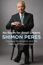 No Room for Small Dreams PDF