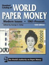 Standard Catalog of World Paper Money - Modern Issues: 1961 - Present, Edition 16