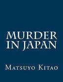 Murder in Japan