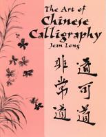 The Art of Chinese Calligraphy PDF