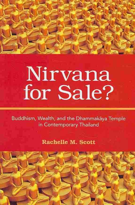 Nirvana for Sale?