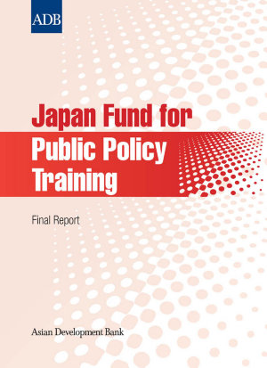 Japan Fund for Public Policy Training