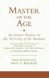 Master of the Age: An Islamic Treatise on the Necessity of the Imamate