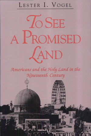 To See A Promised Land PDF