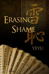 Erasing Shame: Edition 2