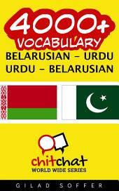 4000+ Belarusian - Urdu Urdu - Belarusian Vocabulary