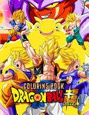 Dragon Ball Super Coloring Book PDF