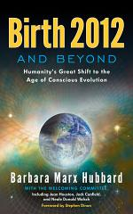 Birth 2012 and Beyond