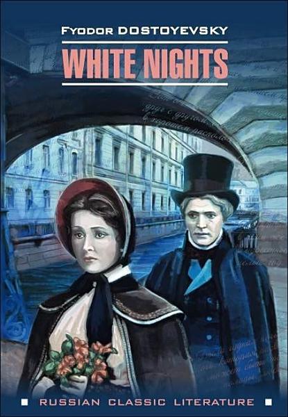 White Nights ���������� ��������