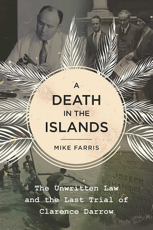 A Death in the Islands