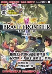 BRAVE FRONTIER勇者前線 夥伴圖鑑