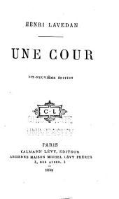 Une cour