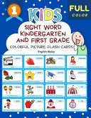 Sight Word Kindergarten and First Grade Colorful Picture Flash Cards English Malay