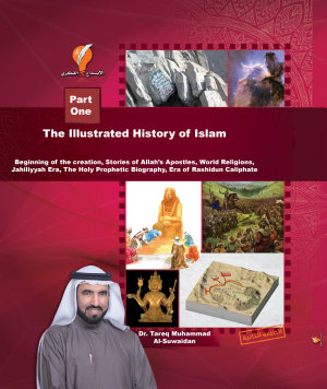 The Illustrated History Of Islam PDF