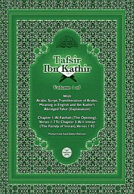 The Meaning and Explanation of the Glorious Qur an  Vol 1  2nd Edition PDF