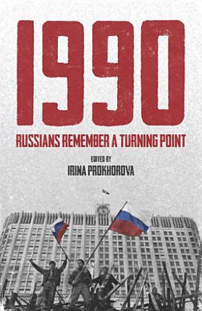 1990 PDF