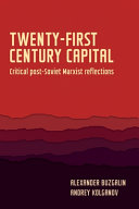 Capital in the Twenty-First Century: Commodities, Money and Capital in the Global Economy