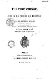 Théâtre chinois