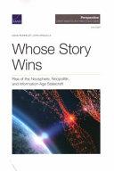 Whose Story Wins